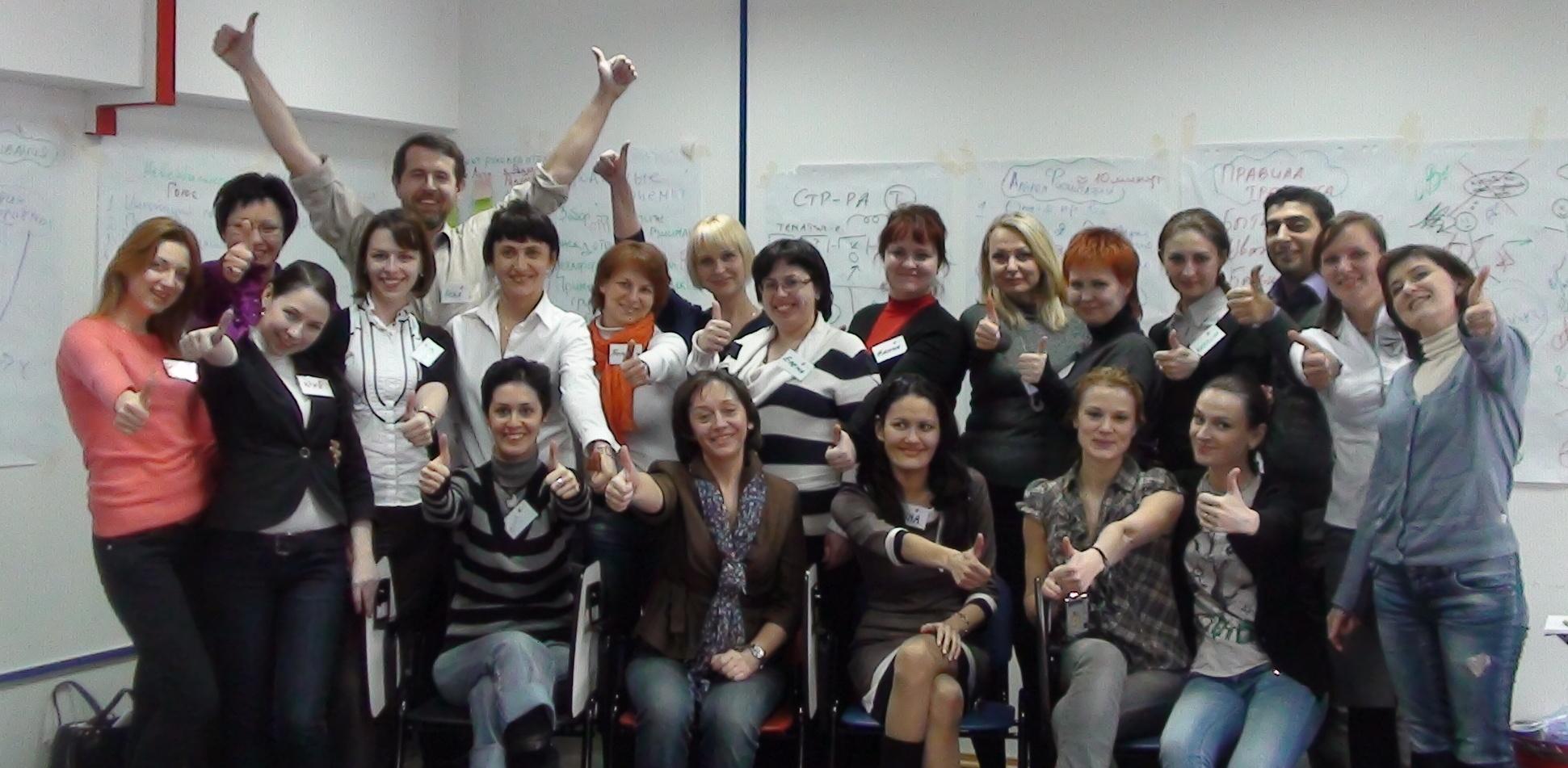 Выпускники Международной Школы Бизнес-тренеров