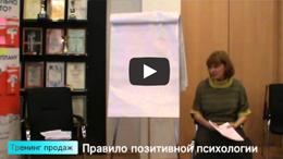 Наталья Фадина. Преподаватель ICBT.
