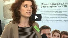 Елена Фарба. Преподаватель ICBT.