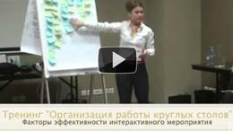 Мария Небытова. Преподаватель ICBT.Партнер АЖБ.