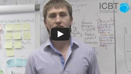 Отзыв об обучении в Международной Школе Бизнес-тренеров ICBT.